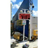 建筑工地扬尘颗粒物监测设备中环销售