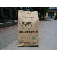 混凝土抗渗微晶防水剂 地下室抗渗添加剂德昌伟业