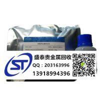http://himg.china.cn/1/4_8_235832_500_311.jpg