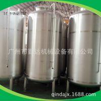 保温储罐,不锈钢罐,立式储罐,热水保温罐,搅拌储罐