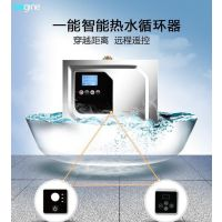重庆循环水服务电话,热水循环系统设置