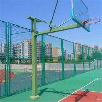 体育场围栏生产厂家 小型篮球场围网 足球场隔离网