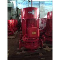 鹤壁3C认证XBD13/20-HY消防泵Q=20L/SH=130M N=45KW喷淋泵消火栓泵工地