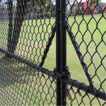 足球场勾花护栏网 学校操场围栏 浸塑勾花网报价