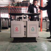 公共环卫设备垃圾箱 分类果皮箱厂家批发