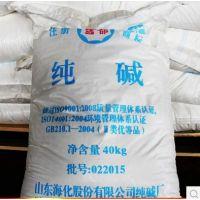 纯碱出口需要那些材料 副产纯碱是什么意思 食品级碳酸钠