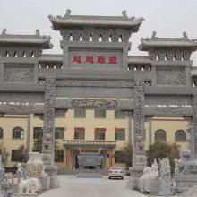 石雕门牌楼订做 安徽花岗岩牌坊雕刻招经销商〈金玉石雕〉