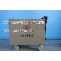 星塔牌 电弧喷涂机DXT-400 喷锌机 喷锌丝、、铝丝、合金丝 、用于水利、船厂