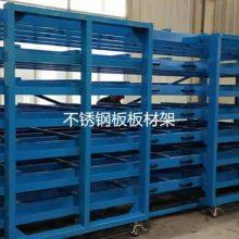湖南金属板仓库图片 存放方法 立式板材货架 抽屉货架维修 板材仓库