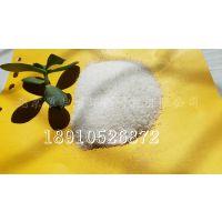 张家口聚丙烯酰胺,泥沙沉降聚丙烯酰胺报价