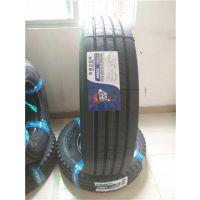 金华奥通达卡车轮胎_东埠贸易质量可靠_奥通达卡车轮胎批发