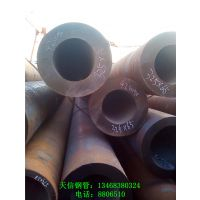 供应山东青岛20crmo外径42mm壁厚13.5mm合金无缝钢管现货,生产厂家现货销售