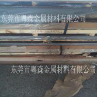5083-H116超宽超长铝板 船舶铝板2米*8米 CCS船检证书