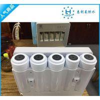 惠利莱品牌 直饮净水机/反渗透5级纯水机/箱式玻璃面板净水器/7天包换