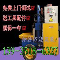 湖南长沙液压二次构造柱泵晋华光液压混凝土浇筑泵厂家直销