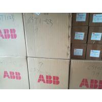 ABB10kv冷缩式三芯电缆中间接头 JS-A122-3 JS-A123-3