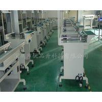 批量生产smt接驳台  smt周边设备 自动化设备生产厂家