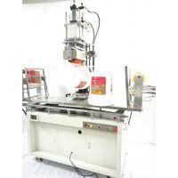 油桶设备 全自动油桶涂料桶 18L20L22L桶热转印设备