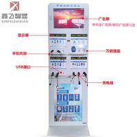 鑫飞XF-GG22DT 21.5寸立式手机充电站加油站多功能液晶广告机充电桩便民快速万能充电器