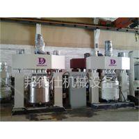 邦德仕供应广东300L强力分散机 上海汽车玻璃胶生产设备