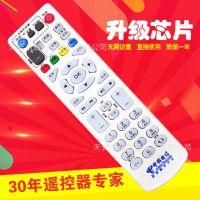 中国电信中兴ZXV10 B600 B700 IPTV/ITV ZTE数字电视机顶盒遥控器