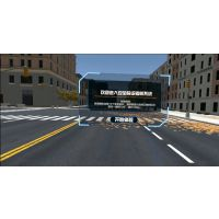 VR普法模拟体验系统搭建