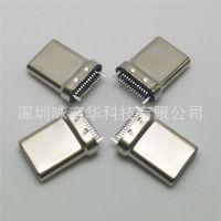 过协会认证 USB 3.1 TYPE-C公头拉伸款 夹板0.8mm 24PIN连接器