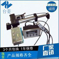 EPC-47W光电纠偏机/伺服定位系统原理