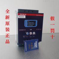 雷诺尔软启动器SSD-30 30KW全新原装正品开票包邮