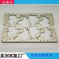定制大型铝合金不锈钢机械加工CNC加工电子产品外壳苹果精密夹具