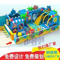 大型淘气堡儿童乐园室内游乐园游乐设备儿童娱乐设施组合厂家直销
