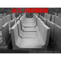 广东分厂U型槽钢模具制造特点