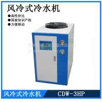液压油油冷却机|超能油冷机