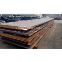 宝钢现货StE355钢板价格 欧标STE355低合金中板性能