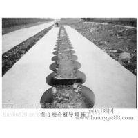 南京滨江开发区专业混凝土水泥路面切割.马路地面.桥梁切割公司