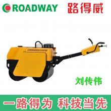 供应roadway/路得威手扶压路机双钢轮压路机柴油款人力转向