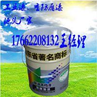 枣庄耐高温漆200-800度持久耐温