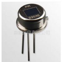 供应森霸PIR热释电红外传感器D203S D203B D205B
