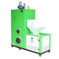 供应蒸汽量100KG200KG300公斤500公斤的节能生物质热水锅炉 生物质蒸汽锅炉