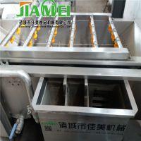 高压水流清洗机 浙江鲜蘑菇气泡清洗机设备佳美JM-4000 欢迎选购