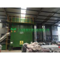 印染定型机烟气处理技术方案定型机废气处理设备