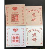 煎饼果子防油纸袋生产厂家