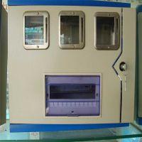 供应生产久瑞电网专用玻璃钢LA-JD-AX小1电表箱
