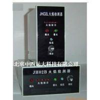 中西(LQS现货)火焰检测器 (立着) 型号:JH02B/JH02L-1库号:M403225