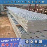 304钢格栅 电厂网格板多钱 钢格板自产自销