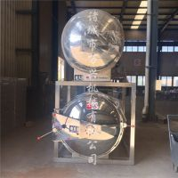 厂家直销木材杀菌设备,电气两用双层水浴式杀菌锅