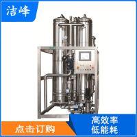 特价销售小型蒸汽发生器 电加热蒸汽发生器 节能环保 质量保证