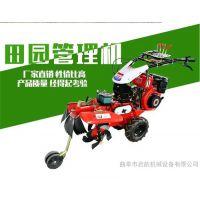 各方位自动调整田园管理机 全新改进自动微耕机 汽油开沟起垄机
