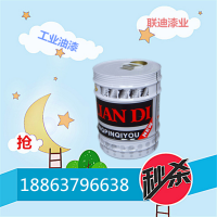 专业生产丙烯酸聚硅氧烷防腐面漆 联迪