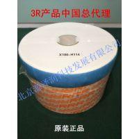 原装进口日本3R滤芯 东芝海天注塑机压铸机 RRR滤芯 X100